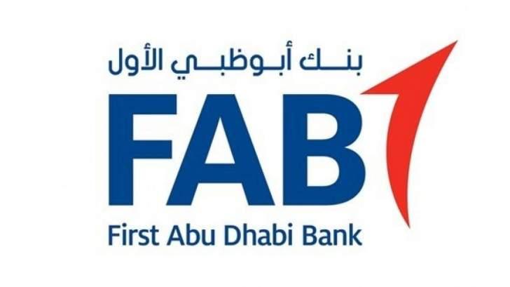 """قطر تتخذ إجراءات قانونية ضد """"بنك أبو ظبي"""" في أميركا"""