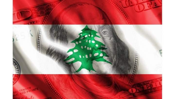 3 أو 4 مصارف تنتظر تصنيفها المرتبط بالتصنيف السيادي للبنان