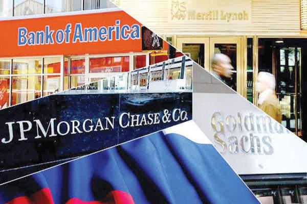 أرباح البنوك الأميركية تتراجع 36.5% في عام 2020