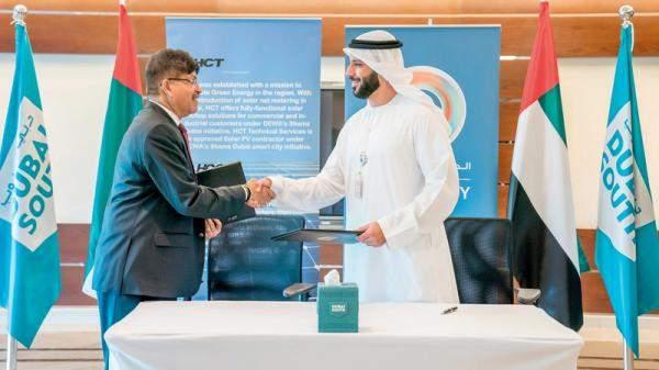"""""""الجنوب للطاقة"""" الاماراتية تنفذ أول مشروعاتها في مجال الطاقة الشمسية"""