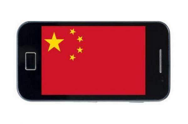 الصين تحذف ملايين البيانات الرقمية على الإنترنت