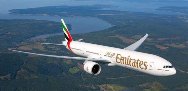 """""""طيران الإمارات"""" ستستأنف أطول رحلة بالعالم منذ الإغلاق"""