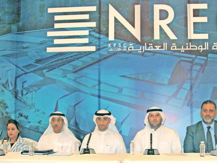"""ارتفاع صافي ربح """"الوطنية العقارية الكويتية"""" بنسبة 10.6% في الربع الثاني"""