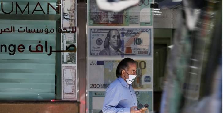 دولار السوق السوداء يحافظ على إرتفاعه