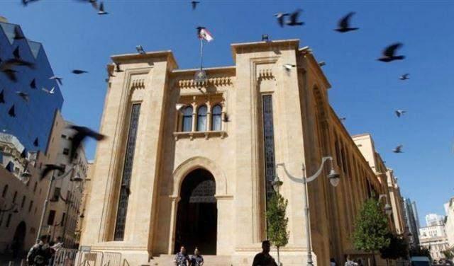 لجنة الشؤون الخارجية تقر إتفاقية بين وزارتي الصحة في لبنان والعراق