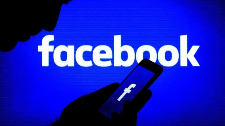 """كيف تمنع """"فيسبوك"""" من تتبع نشاطك على الإنترنت؟"""