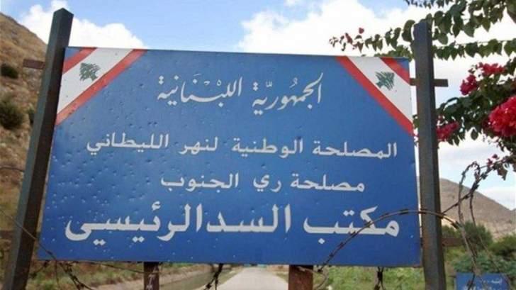 مصلحة الليطاني: وضع مشروع ري القاسمية قيد الاستثمار في الغازية والحسينية ودرب السيم