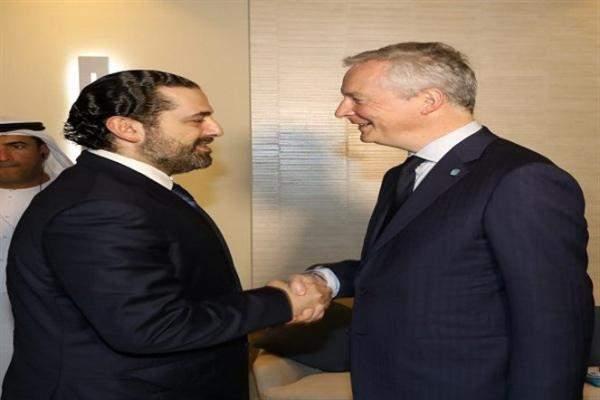 """وزير المالية الفرنسي للحريري: فرنسا تدعم ما اتُفق على إنفاقه في مؤتمر """"سيدر"""""""