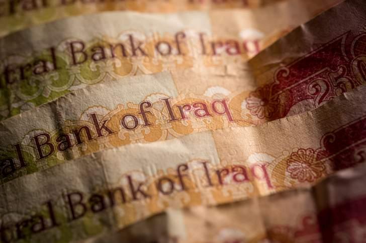العراق يزيد ساعات التداول في سوق الأوراق المالية