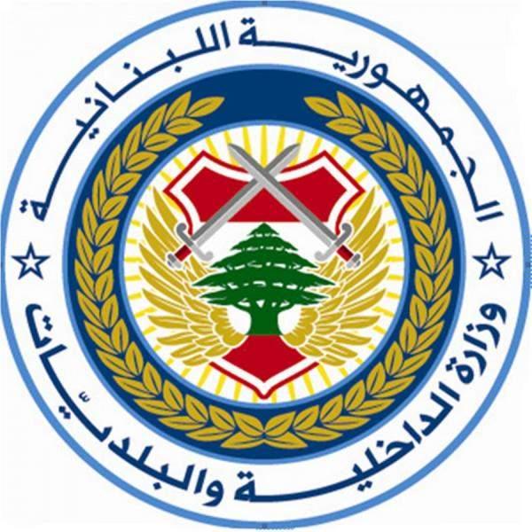 وزارة الداخلية تعيد فتح مصلحة تسجيل السيارات للمعاملات ذات الطابع الملح