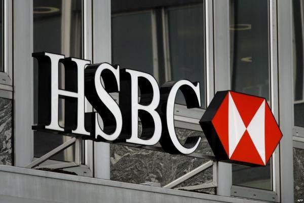 """زيادة أجور وتعيينات جديدة في """"HSBC"""""""