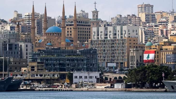 لبنان يدخل دائرة الدول المتسولة