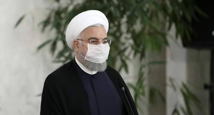 روحاني: طهران تقترب من رفع العقوبات