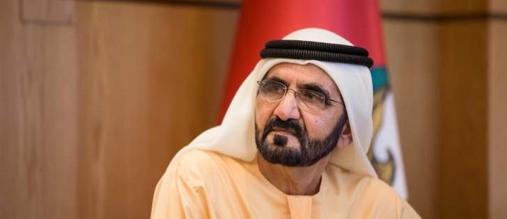 محمد بن راشد عن الاستعداد للخمسين: سيكون عام الإعداد لإحداث قفزة كبيرة في مسيرة الإمارات