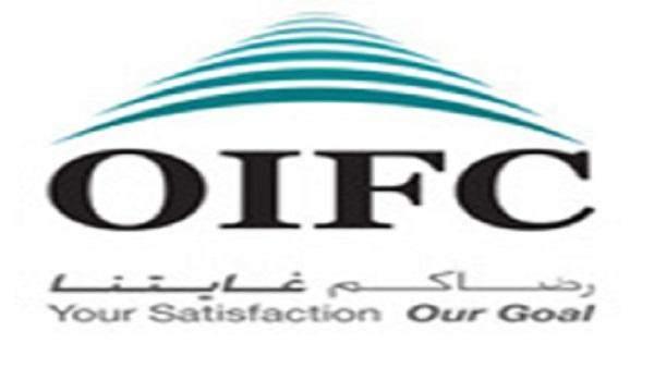 """ارتفاع أرباح """"عمان للاستثمارات والتمويل"""" بنسبة 10% بنهاية الربع الأول 2019"""