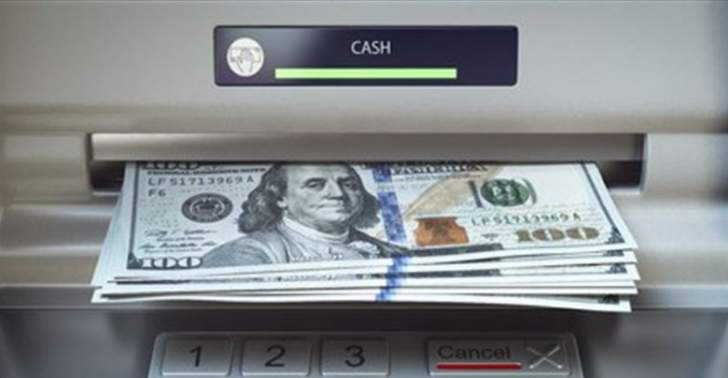ماذا يشرّع القانون لجهةتعدد تسعيرة الدولار وتسديد القروض بالعملات؟