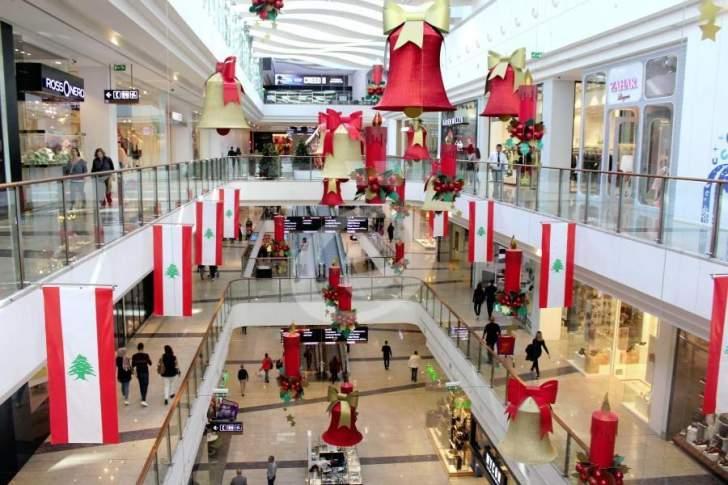 هدايا وملابس العيد.. غصّة لدى المواطن والتّاجر