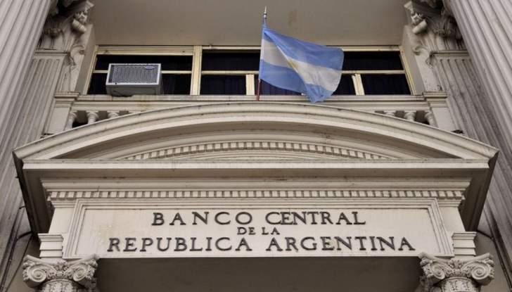 الأرجنتين تتخلف مجدداً عن تسديد الديون فيما تتواصل مفاوضات إعادة الهيكلة