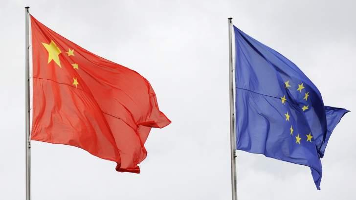 دراسة: استثمارات الصين في أوروبا تتراجع في 2020.. الأدنى منذ 10 سنوات