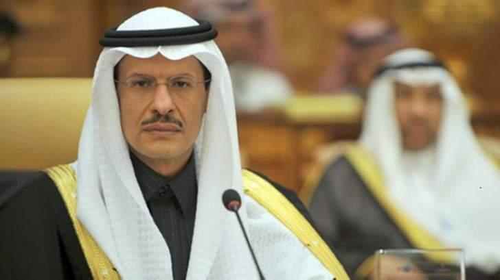"""وزير الطاقة السعودي: """"أوبك"""" وحلفائها يرغبون في تحقيق الاستقرار بسوق النفط"""