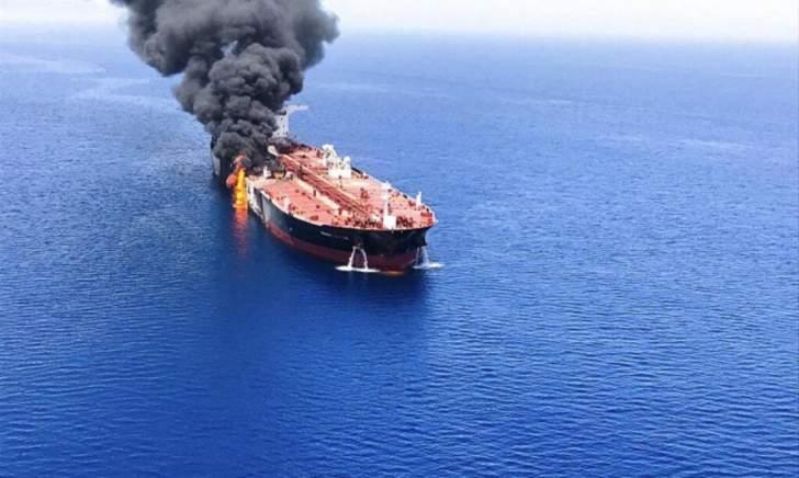 المخاطر الجيوسياسية تحيط بالمسارات النفطية وهجوم خليج عمان يثير الهلع على امن منطقة الخليج وحرية الملاحة