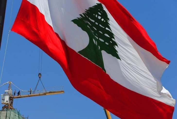 تصدّعات خطيرة تطال النموذج الاقتصادي اللبناني.. والمؤسسات الدّولية تحدد زمن الإنهيار الكامل