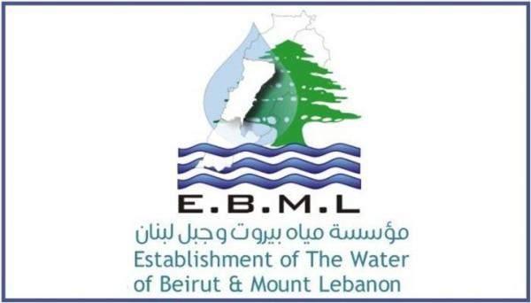 """""""مياه بيروت"""" تدعو المخالفين والمعتدين على شبكات المياع لتسوية أوضاعهم"""