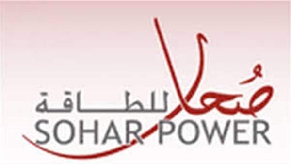 """""""صحار للطاقة"""" تسجل خسائر قدرها 1.70 مليون ريال عماني بنهاية الربع الأول 2019"""