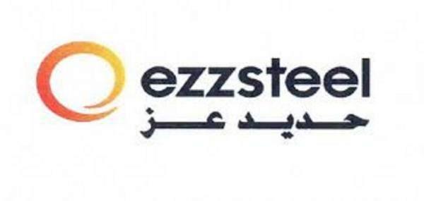 """""""حديد عز"""" المصرية تتكبد خسائر بـ 1.2 مليار جنيه في النصف الأول"""