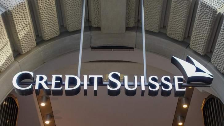"""أرباح بنك """"كريدي سويس"""" تقفز 70% في العام الماضي"""