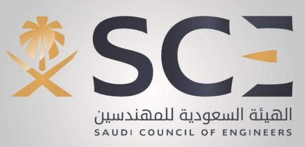 """""""الهيئة السعودية للمهندسين"""" تضبط 3 آلاف شهادة هندسة وهمية ومزورة"""