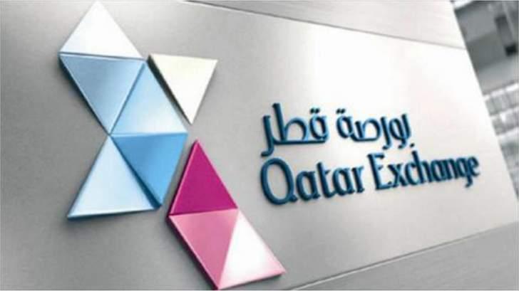 بورصة قطر تغلق على إنخفاض بنسبة 0.06% عند 10283.79 نقطة