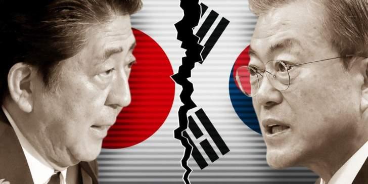 تقرير: اليابان تضيق الخناق على شركات التكنولوجيا في كوريا الجنوبية