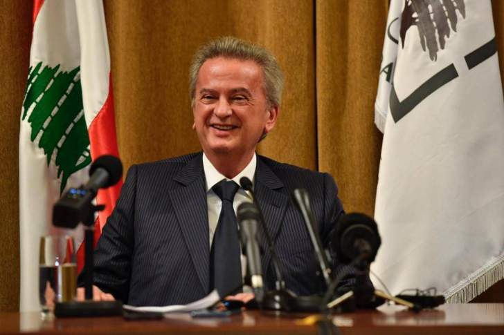 """بيان من """"مصرف لبنان"""" حول تقاضي سلامة علاوة أربعة أشهر"""