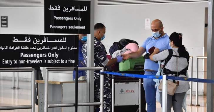 """تعميم جديد من """"الطيران المدني"""" يتعلق بالقادمين إلى لبنان"""