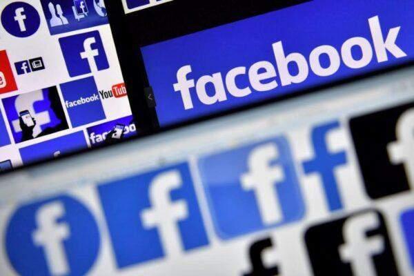 """""""فيسبوك"""" تعتزم إطلاق خدمتها الإخبارية في بريطانيا الشهر المقبل"""