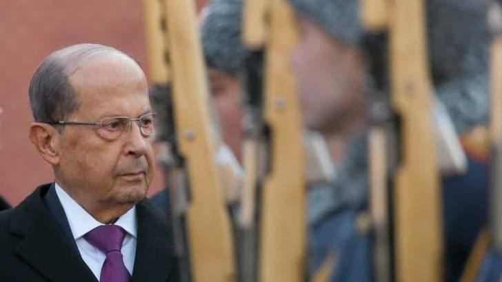 الرئيس عون: عوامل عدة تضافرت.. أنتجت أسوأ أزمة إقتصادية ومالية وإجتماعية ضربت لبنان