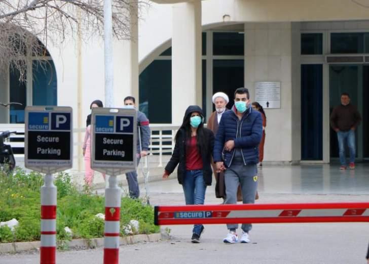 """وزارة الصحة: تسجيل 46 حالة وفاة و2906 إصابة جديدة بـ""""كورونا"""""""