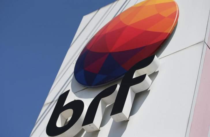 """""""بي أر أف"""" البرازيلية تعلن عن خضوع مصنعها في أبوظبي للتدقيق"""