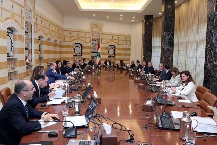 """خاص """"الإقتصاد"""": مجلس الوزراء يتجه لمعالجة قضية سندات """"يوروبوند آذار"""" على الطريقة اللبنانية"""