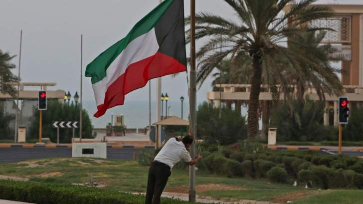 إرتفاع معدل التضخم في الكويت بنسبة 3.2% خلال آذار