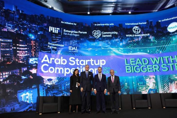 """الإعلان عن شراكة بين """"Hub71"""" ومنتدى """"MIT"""" لريادة الأعمال خلال مؤتمر """"عرب نت بيروت"""""""