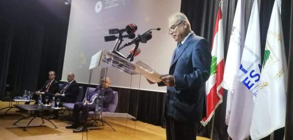 """منصور خلال منتدى """"اجراءات الامتثال لمكافحة تبييض الأموال وتمويل الإرهاب"""": الإمتثال للقوانين العالمية واجب للحفاظ على نظامنا المالي"""