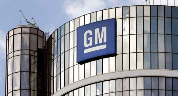 """سهم """"جنرال موتورز"""" يقفز بنحو 6% في تداولات ما قبل الافتتاح في وول ستريت"""