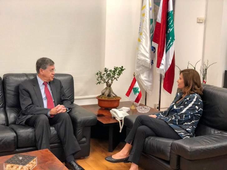ساترفيلد يبلغ البستاني ان الإدارة الأميركية تشجّع الشركات الأميركية للإستثمار في قطاع النفط في لبنان