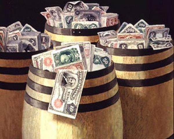 صناديق التحوط تخسر 6 مليارات دولار مع صعود أسهم طفرة التداولات