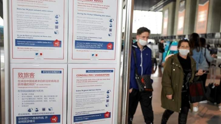 """لتجاوز أزمة """"كورونا"""".. شركات فرنسية تطلب قروضاً تضمنها الدولة بقيمة 3.8 مليار يورو"""