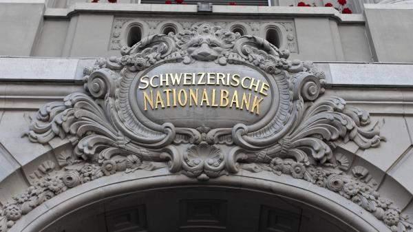 """""""المركزي السويسري"""" ابقى على معدل الفائدة الرئيسي دون تغيير"""