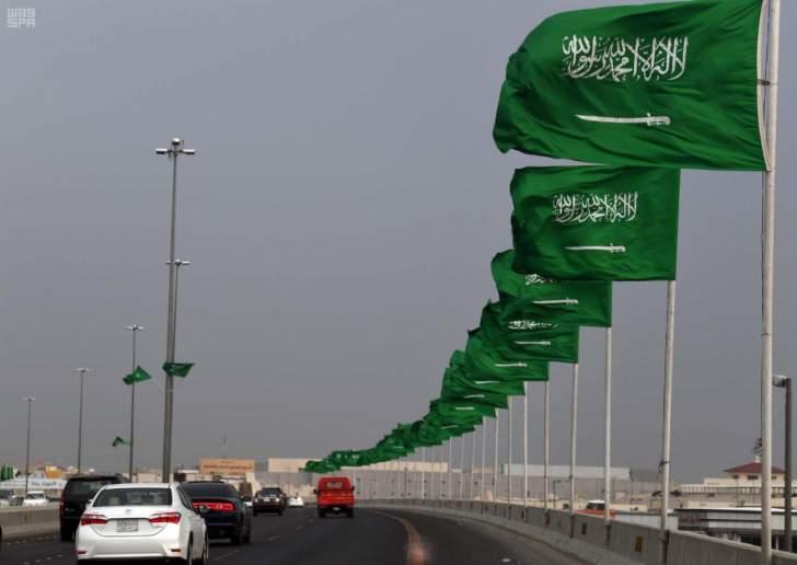 """البنك الدولي يخفض توقّعاته لنمو السعودية نتيجة هجمات """"أرامكو"""""""