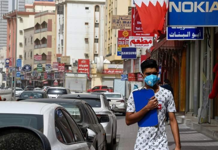 """إنكماش إقتصاد البحرين 2.11% في الربع الأول بفعل """"كورونا"""""""